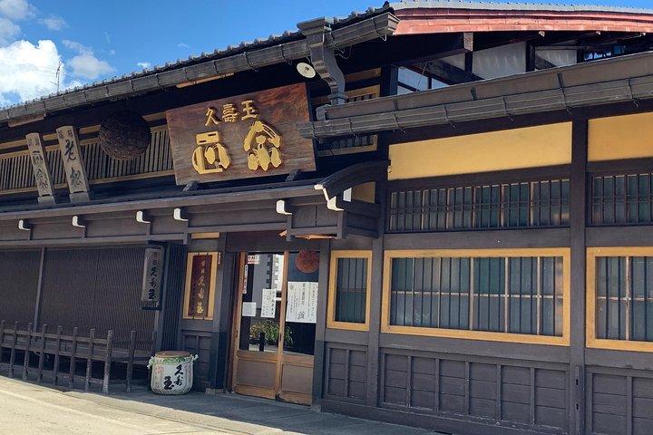Visit the oldest Sake brewery in Takayama.