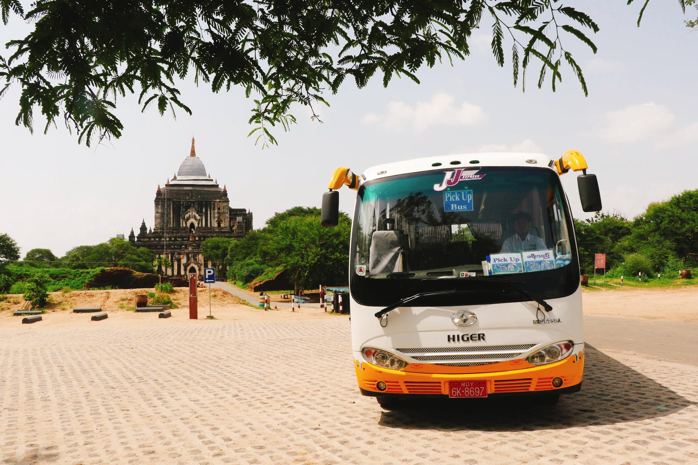 Myanmar Express Bus Ticket Service (Yangon / Inle Lake / Mandalay / Bagan)