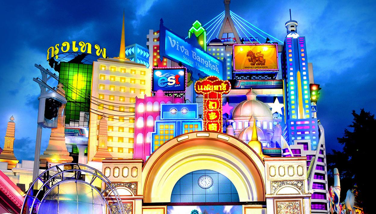 Visit the amazing theme park