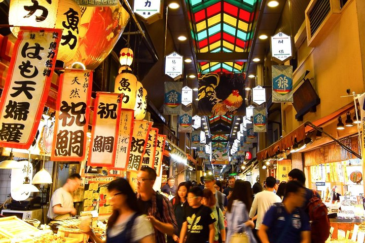 Kyoto Nishiki Market and Gion Cultural Walking Food Tour