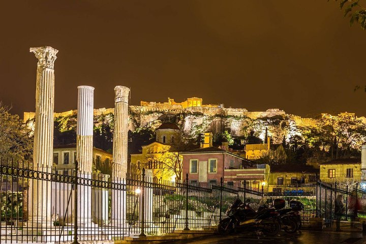 Athens By Night & Greek Dance Show