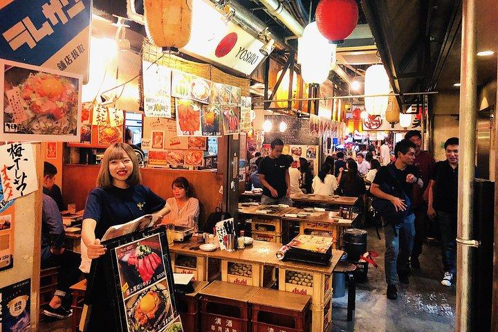 Retro Shibuya Food Tour