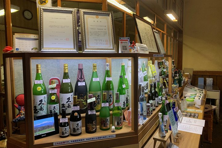 Takayama Sake Brewery